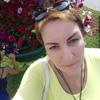 arina, 47, г.Самара