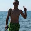 Віталій, 23, г.Рим
