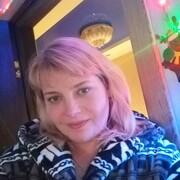 Татьяна 44 года (Стрелец) Бахмут