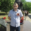 Сергей, 29, г.Воронеж