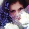 Елена, 33, г.Черемхово