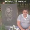 Arman, 36, г.Ереван