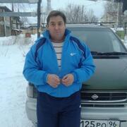 (((Сергей ))) 56 Туринск