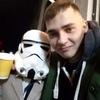 Сергей, 24, г.Драбов