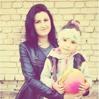 Татьяна, 24 года, Овен, Житомир