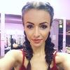 Кристина, 21, г.Волгоград