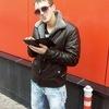 Александр, 29, Новомосковськ