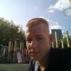 Светлый, 31, г.Селидово