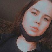 Юлия 16 Астрахань