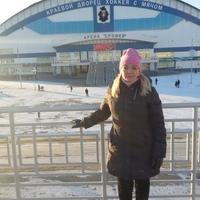Ирина, 50 лет, Рак, Хабаровск