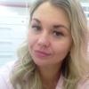 Елизавета, 29, г.Красноярск