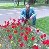 Дамир, 33, г.Бугуруслан
