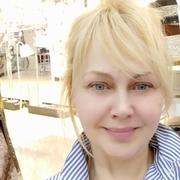 Галина Ермолаева 43 Уфа