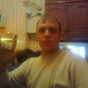 Андрей 41 Губкин