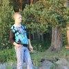 Юрий, 24, г.Медвежьегорск