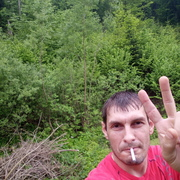 руслан драган 38 Борислав