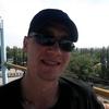 Dmitriy, 35, Dzhambul