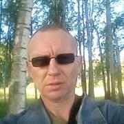 Сергей 41 Великие Луки