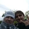 Игорь, 47, г.Трехгорный