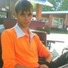 Дмитрий, 26, г.Томск