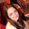 Алина, 27, г.Харьков