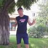 Сергей, 29, г.Алчевск