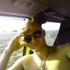 Андрей, 28, г.Токмак