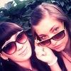 Иннуля Викторовна, 21, г.Доброполье