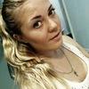 Татьяна, 25, г.Уфа