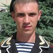 Кирилл 30 Волжский