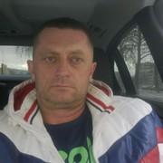 Петр 50 Красноярск