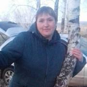 Наталья 36 Нижнеудинск