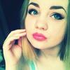 Анастасия, 21, г.Правдинский