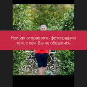 Mark harrison 56 Минск