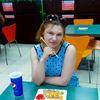 Ирина, 26, г.Павлоград