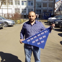 Эдгар, 35 лет, Лев, Москва
