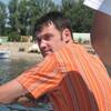 Nikolay, 36, Volzhskiy