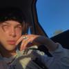 Grigory, 25, г.Epsom