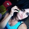 Veronika, 24, Brest
