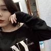 Katya Filatova, 21, Sobinka