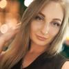 Таня, 29, г.Екатеринбург