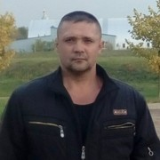 Viktor 45 Ставрополь