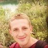 Andrey, 22, Donetsk
