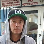 Максим 38 Харьков