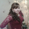 Кристина, 22, г.Каргасок