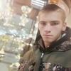 Mihail, 19, Nefteyugansk