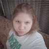 Кристина, 24, г.Калуга