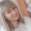 Ирина, 34, г.Амстердам