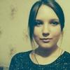 Софья, 22, г.Прага