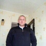 Александр 103 года (Водолей) Усогорск